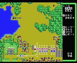 msx2 org - /NewPack/Imagens JPG/Screenshots/MSX2/
